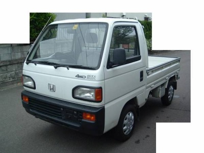 ha1 honda acty 4wd kei used truck for sale japan mini jpn car name for sale japan. Black Bedroom Furniture Sets. Home Design Ideas
