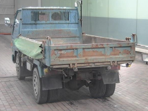 1995 toyota dyna 2 ton dump tipper trucks truck bu67 3.7 bu67d diesel for sale in japan