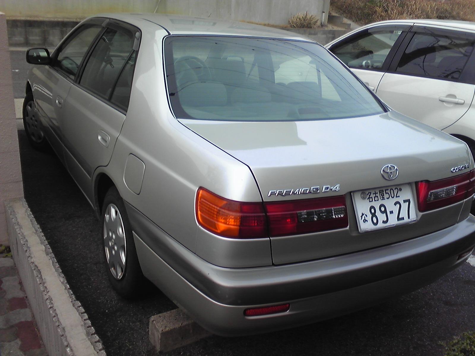 Toyota Corona Premio At211 Sale Import Japan