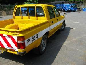 1990 YN85 23k-1