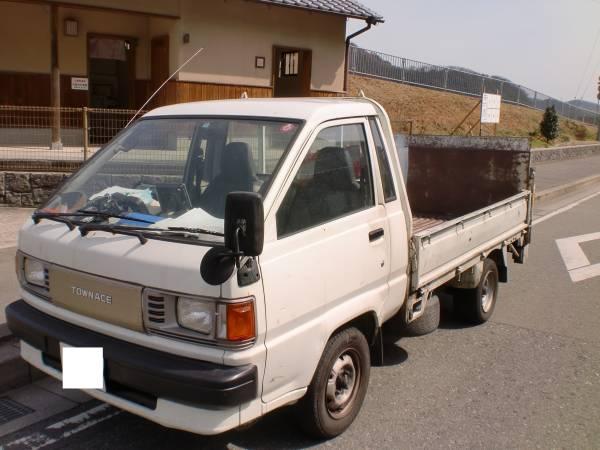 pickups japanese