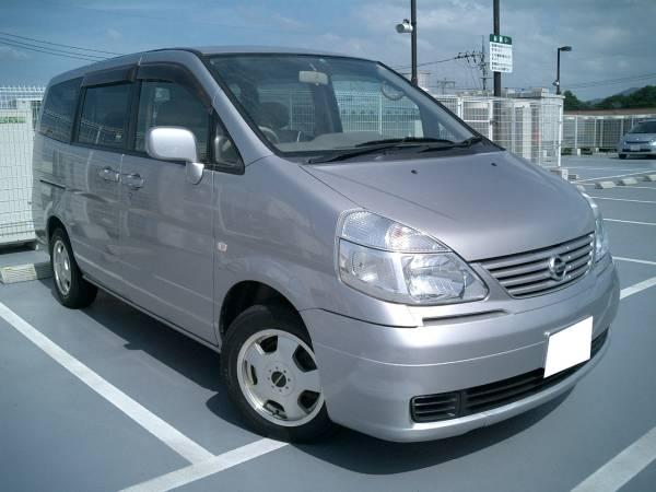 In Japan Jpn Car Name For Sale Japan Burma Mogok Ruby