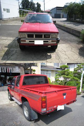 1991 MD21 190k