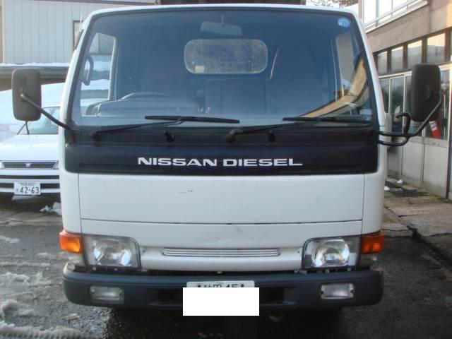 nissan diesel jpn car name for sale japan burma mogok ruby dealer put mogok in search here. Black Bedroom Furniture Sets. Home Design Ideas