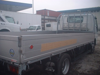2003 NKR81 3tin flat-1