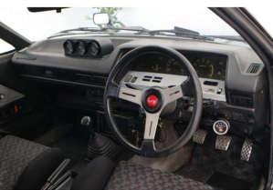 toyota sprinter 1981 for sale in japan