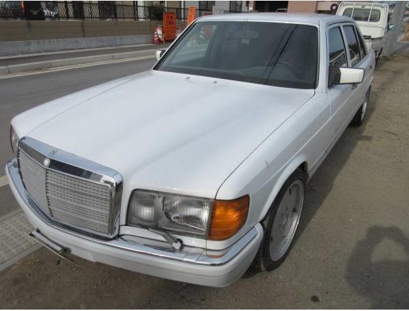 1988 Jpn Car Name For Sale Japan Burma Mogok Ruby