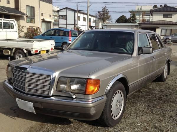 Jp kuroyanagi mercedes benz 560sel for sale japan for Mercedes benz japan