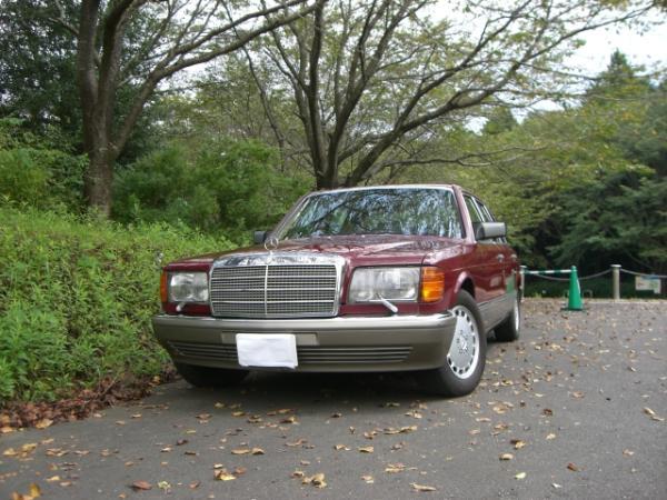 560sel jpn car name for sale japan burma mogok ruby dealer put mogok in search here. Black Bedroom Furniture Sets. Home Design Ideas