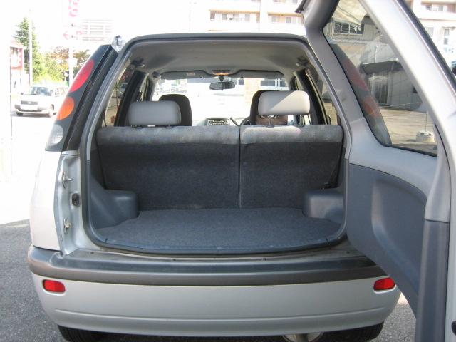 Toyota Raum Exz10 For Sale Import Japan 1999 Jpn