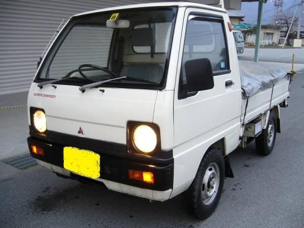 Used Mitsubishi Minicab Truck Kei Sale Import Japan Mini
