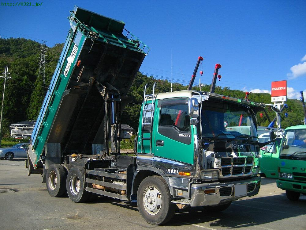 Isuzu 10 Ton Dump Truck Tipper Sale Japan Import Cxz81