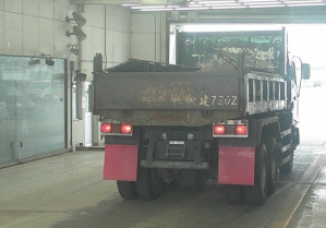 cxz81k2d tipper dump trucks for sale japan