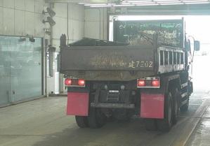cxz81k2d tipper dump trucks for sale japan