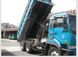 NIssan diesel UD tipper dump trucks for sale in japan model CW55AHUD CW55 KC-CW55AHUD