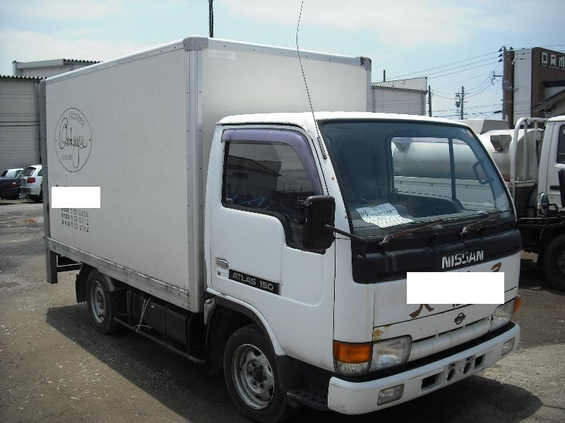 1 Jpn Car Name For Sale Japan Burma Mogok Ruby Dealer
