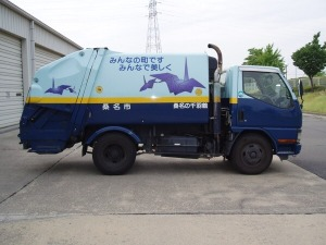 2002 mitsubishi garbage trash rubbish trucks fe53cb for sale in japan 200k