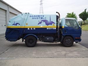 2002 mitsubishi garbage trash rubbish trucks fe53cb for sale in japan 200k