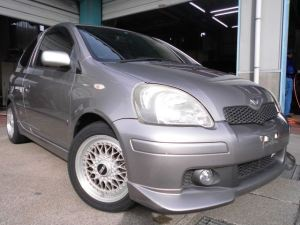 Kuroyangi shoten Ltd Japan car exporter