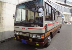 rb1145aa 15 seaters for sale japan