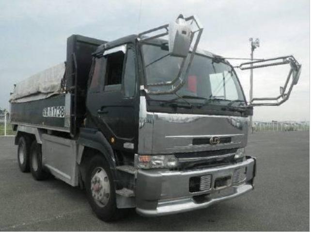 1995 nissan diesel dump truck cw53ahvd for sale in japan jpn car name for sale japan burma. Black Bedroom Furniture Sets. Home Design Ideas