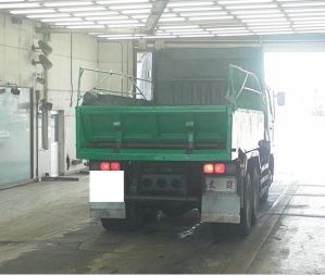 u-cw520hvd dump truck for sale in japan