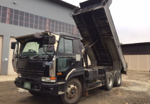 nissan ud cw520hvd tipper for sale in japan