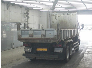 cd 53 tipper for sale japan