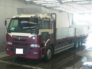 2005 Nissan diesel UD big thumb CD48L truck trucks for sale in japan