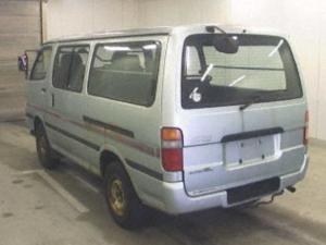 lh119v for sale in japan lh 119