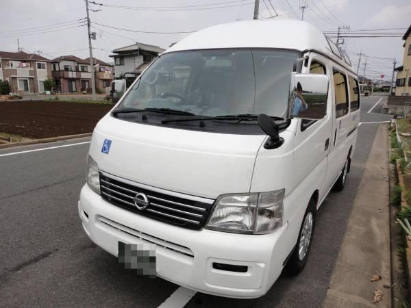2001 nissan welcab caravan van for sale japan jpn car name for sale japan is gogle best. Black Bedroom Furniture Sets. Home Design Ideas
