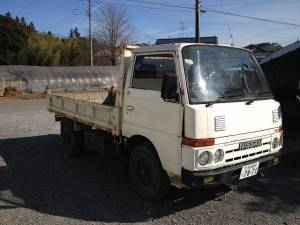 1990 nissan atlas 200 dump truck for sale japan