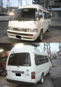 2000 nissan caravan camper for sale in japan 2.4