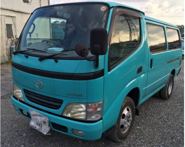 2001 Ly230 Box Truck  Toyota Dyna Root Van For Sale Japan Ly240