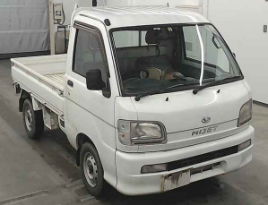 daihatsu hijet trucks s200p kei mini used japanese for sal japan