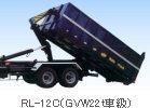 RL12C