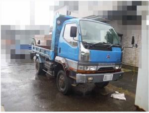 mitsubishi fuso canter dump truck tipper fg 538 fg538bd for sale japan