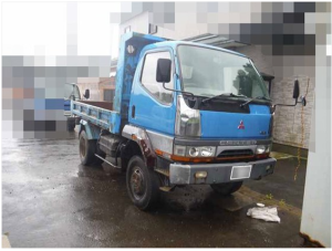 mitsubishi fuso canter dump truck tipper fg 538 fg538bd for sale japan
