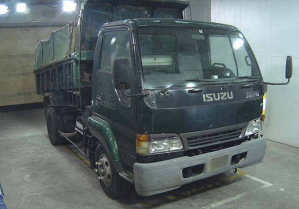 1997 isuzu forward juston nrr33c4 nrr 33 nrr33 8220cc diesel 4t 5mt for sale in japan tipper dump truck 290k-
