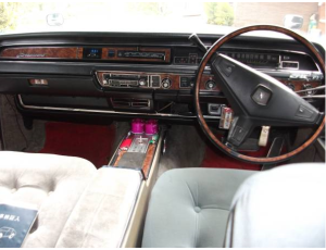 1978 nissan president h252 4.5 for sale japan km-un-known-2